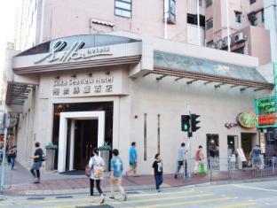 香港海景絲麗酒店 香港 - 鄰近的景點