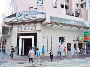 Silka Seaview Hotel Hong Kong - Atracţii în apropiere
