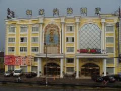 Home Inns Shanghai Caohejing Zhonghuan Caobao Road Branch China