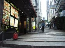 Linn Hotel - Lan Kwai Fong: nearby attraction