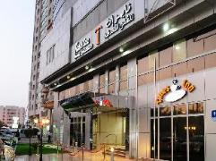 Times Inn Hotel Apartments | United Arab Emirates Budget Hotels