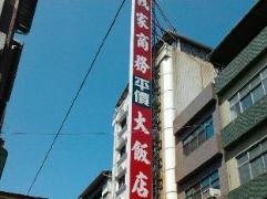 Hotel in Taiwan | Wo Chia Hotel