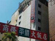Wo Chia Hotel: exterior