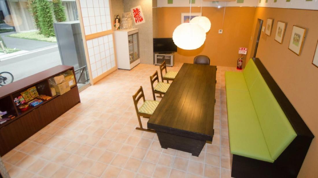 Tokyo Sumidagawa Youth Hostel ()
