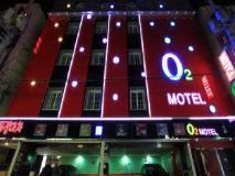 O2 Motel: