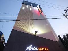 Aria Motel