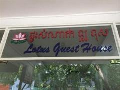 Lotus Guest House Cambodia
