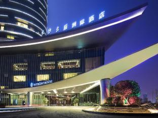 InterContinental Changsha