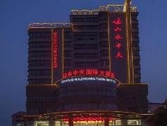 Zhangjiajie Shanshui Zhongtian International Hotel | Hotel in Zhangjiajie