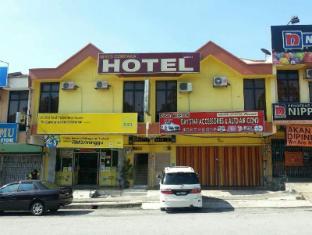 /mines-cempaka-hotel/hotel/nilai-my.html?asq=jGXBHFvRg5Z51Emf%2fbXG4w%3d%3d