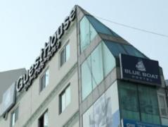 Blueboat Hostel Haeundae Premium South Korea