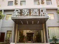 JI Hotel Hangzhou Westlake Nanshan Road | Hotel in Hangzhou