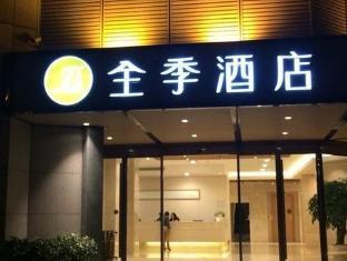 /th-th/jl-hotel-hangzhou-westlake-jiefang-road/hotel/hangzhou-cn.html?asq=vrkGgIUsL%2bbahMd1T3QaFc8vtOD6pz9C2Mlrix6aGww%3d