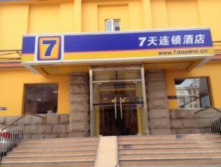 7 Days Premium Chaoyangmen