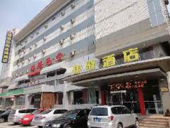 Grace Inn Jinan East Road of South Second Ring Bus Station | Hotel in Jinan
