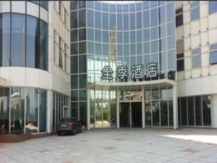 JI Hotel Nantong Economic and Technical Development Zone