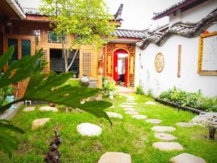 Lijiang October Inn