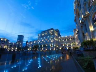 /the-plaza-hotel-balanga/hotel/bataan-ph.html?asq=jGXBHFvRg5Z51Emf%2fbXG4w%3d%3d