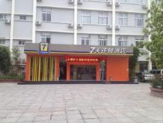 7 Days Inn Xiamen University South Putuo Branch | Cheap Hotels in Xiamen China