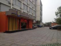 China Hotel | 7 Days Inn Xiamen University South Putuo Branch