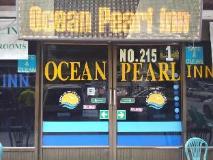 Ocean Pearl Inn I: entrance