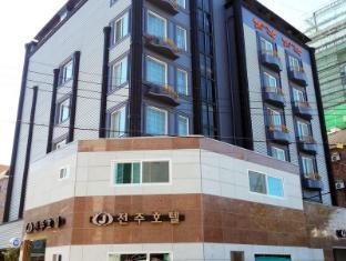 /ca-es/jeonju-hotel/hotel/jeonju-si-kr.html?asq=vrkGgIUsL%2bbahMd1T3QaFc8vtOD6pz9C2Mlrix6aGww%3d