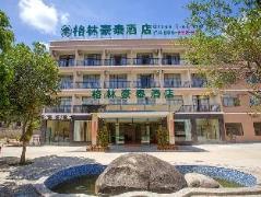 Greentree Inn Sanya Fenghuang Jichang Road Business Hotel | Hotel in Sanya