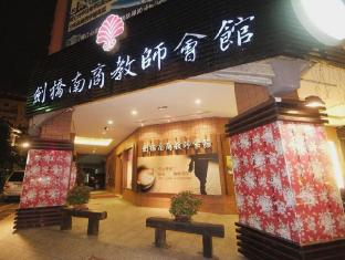 /cambridge-confucius-inn/hotel/tainan-tw.html?asq=jGXBHFvRg5Z51Emf%2fbXG4w%3d%3d