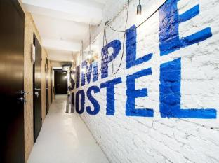/simple-hostel/hotel/saint-petersburg-ru.html?asq=GzqUV4wLlkPaKVYTY1gfioBsBV8HF1ua40ZAYPUqHSahVDg1xN4Pdq5am4v%2fkwxg