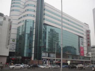 /ji-hotel-tianjin-binjiangdao-branch/hotel/tianjin-cn.html?asq=jGXBHFvRg5Z51Emf%2fbXG4w%3d%3d