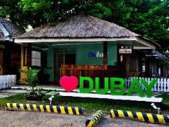 Dubay Panglao Beachfront Resort Philippines