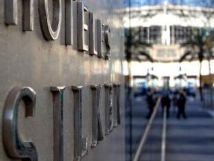 Hotel Silken Diagonal Barcelona Barcelona - Exterior