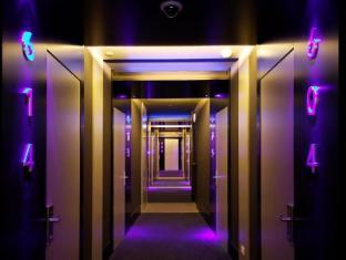 Hotel Silken Diagonal Barcelona Barcelona - Interior