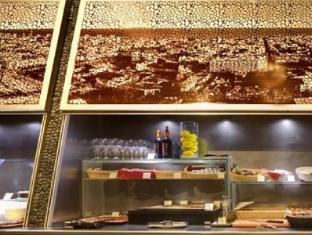 Hotel Silken Diagonal Barcelona Barcelona - Food and Beverages