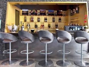 Hotel Silken Diagonal Barcelona Barcelona - Pub/Lounge