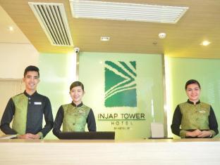 /injap-tower-hotel/hotel/iloilo-ph.html?asq=jGXBHFvRg5Z51Emf%2fbXG4w%3d%3d