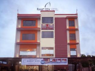 /rahat-icon-hotel/hotel/belitung-id.html?asq=jGXBHFvRg5Z51Emf%2fbXG4w%3d%3d