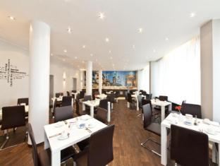 Novum Hotel Lichtburg am Kurfuerstendamm Berlin - Restaurant
