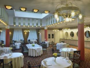 Hotel Savoy Prague - Restaurant
