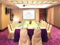 Casa Real Hotel: meeting room