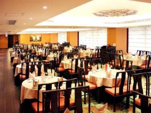 Casa Real Hotel Makao - Restoran