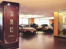Casa Real Hotel: restaurant