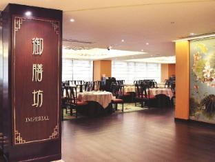 Casa Real Hotel Makao - Restoranas
