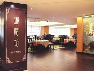 Casa Real Hotel Macau - Restoran