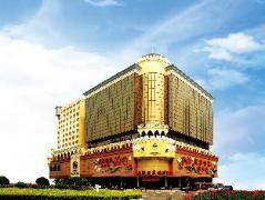 Casa Real Hotel | Macau Hotels