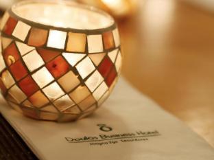 فندق دولوس سيول - المطعم