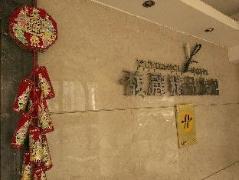 Elegance Hotel | Taiwan Budget Hotels