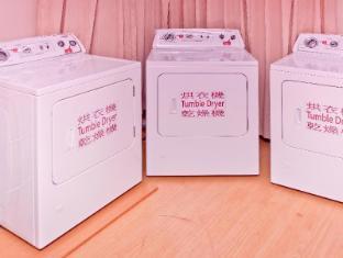 YOMI Hotel Taipei - Whirlpool gas tumble dryer