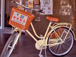 YOMI Hotel Taipei - Bicycle