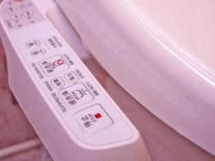 YOMI Hotel Taipei - Wash toilet